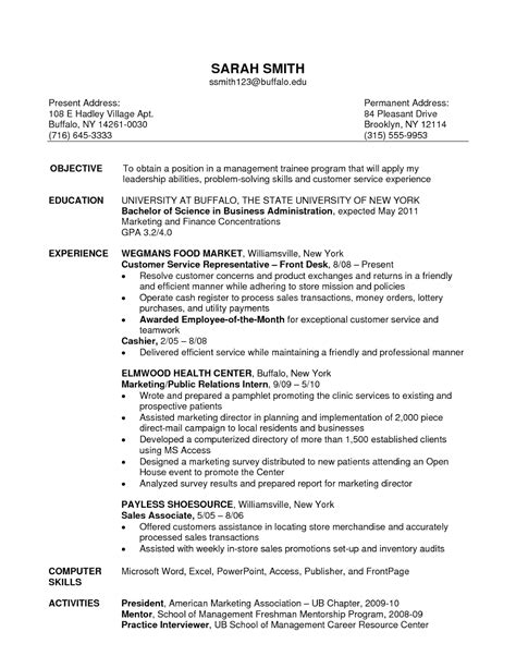 Retail Resume Examples No Experience   Achievements For ...