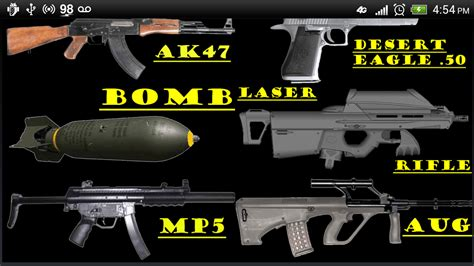 Rifle Shoot Sound