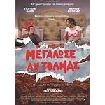 Live stream rock'n roll 2017