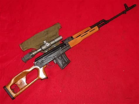 Romanian Dragunov Sniper Rifle For Sale