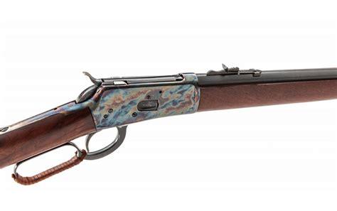 Rossi Puma Lever Action Rifle