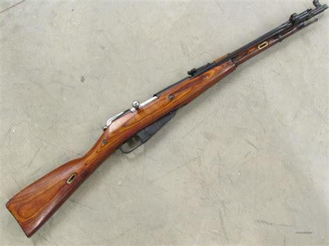 Russian Rifle Mosin Nagant