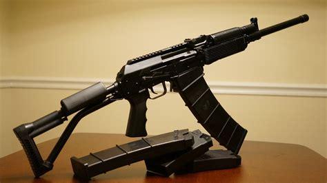 Russian Vepr 12 Gauge Tactical Shotgun