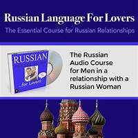 Russian language course for lovers secret codes