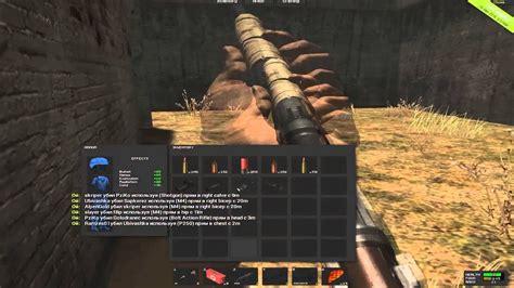 Rust Bolt Action Rifle Montage