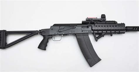 Saiga 12 Gauge Assault Shotgun