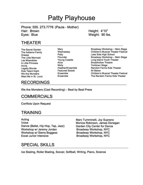 acting audition resume sample