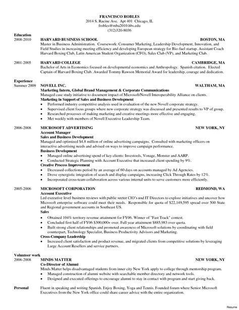 Career Essay Exploration Academic Objective Short Term Goals For Mba