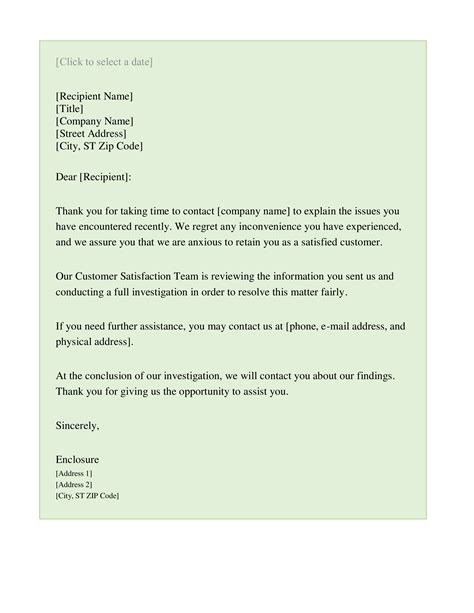 Sample Complaint Letter With Response | Shift Manager Resume