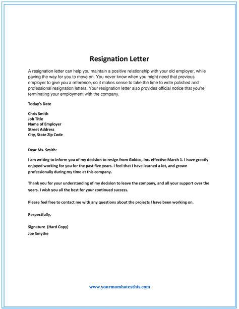 Sample Resignation Letter Security Guard