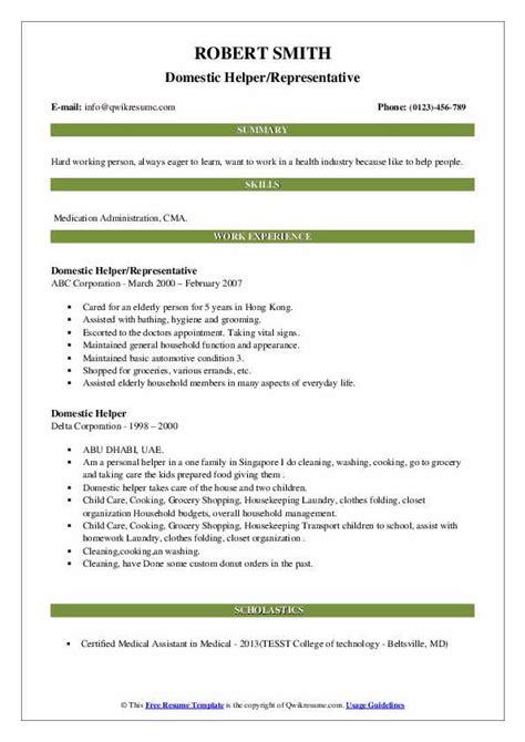 Funnyjunk Cover Letter For Resume Word Assessment Essay Q2buy