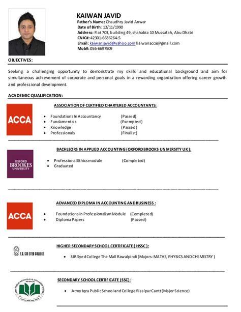 Sample Resume Format For Uae Jobs Free Downloadable Cv