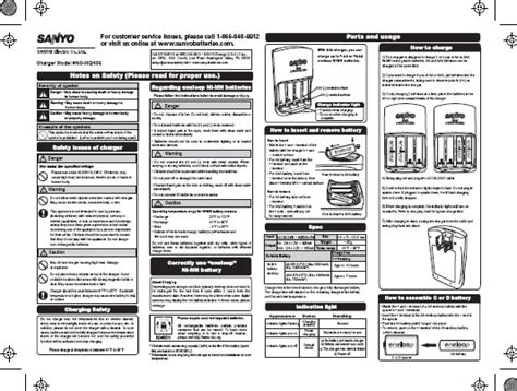 sanyo battery charger pdf manual