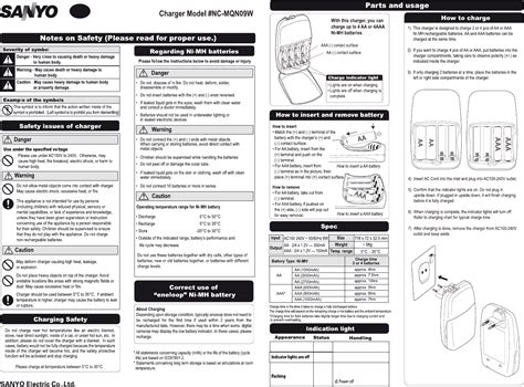 sanyo eneloop battery charger pdf manual
