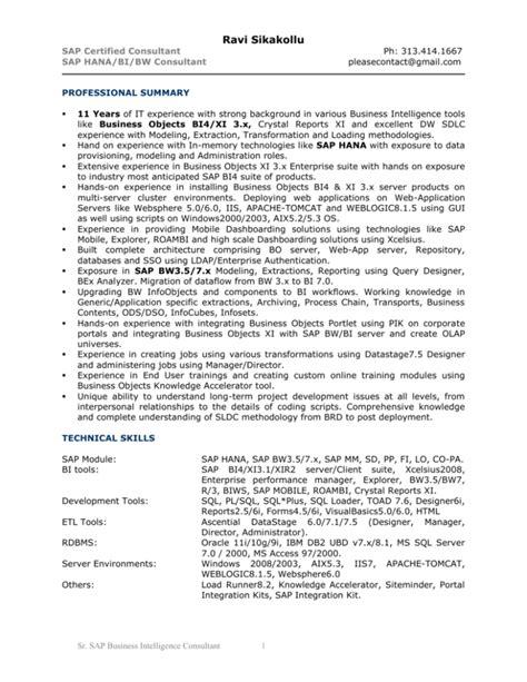 Optional results coherent essay writer dissertation | STRATAGEME sap