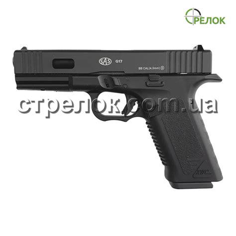 Sas Glock 17