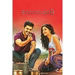 Sathamanam bhavati 2017 watch in hindi