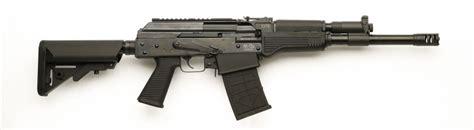 Sdm Ak12s Tactical Shotgun