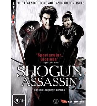 Shogun Assasin Dvd
