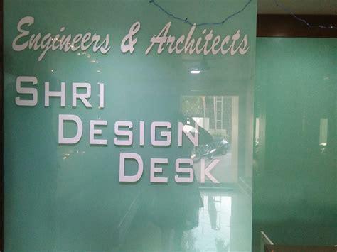 Shri design desk jabalpur Image