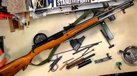 Sks Disassembly