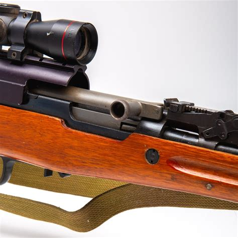 Sks Rifle Scopes For Sale