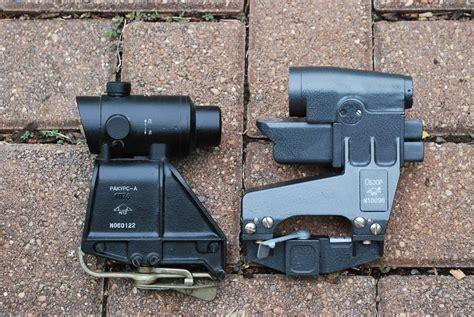 Soviet Red Dot Sight