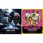 Space squad: uchuu keiji gavan vs tokusou sentai dekaranger 2017 movie best buy