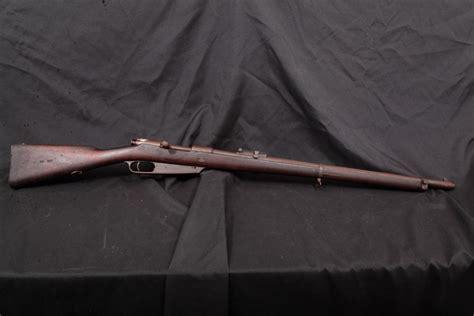 Spandau Arsenal Gew 88 Bolt Action Rifle