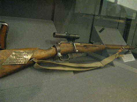 Stalingrad History Museum Sniper Rifle