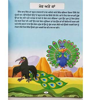 Story To Read For Kids