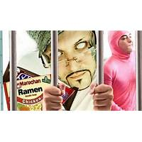 Survive in prison or jail a how to jail guide offer