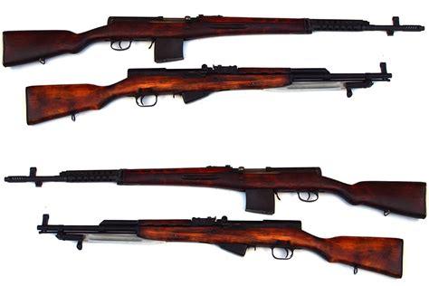 Svt 40 Rifle