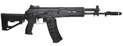 Tacatical Assault Rifle Airsoft