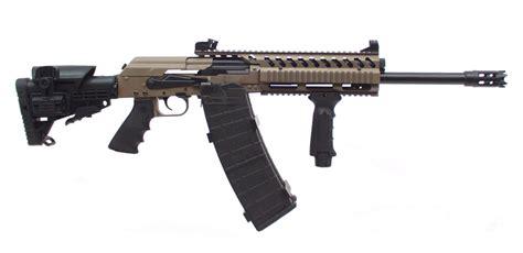 Tactical Shotgun Reviews 2016