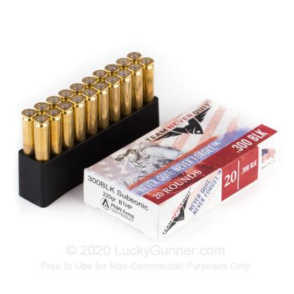 TEAM NEVER QUIT RIFLE AMMO 300 AAC BLACKOUT SUBSONIC 220GR