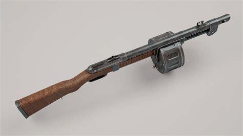 Terrible Shotgun Fallout 4
