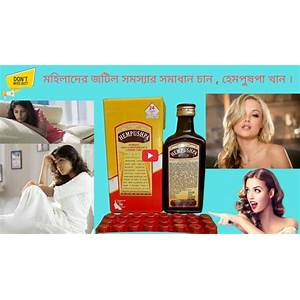 The ayurvedic woman online tutorial
