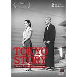 Tokyo story 1953 hindi dubbed watch online
