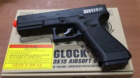Toystar Glock 17