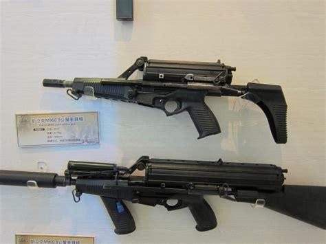 Type 98 Assault Rifle