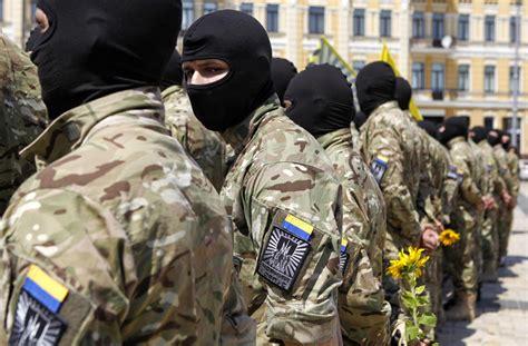 Ukrainian Self Defense Legion