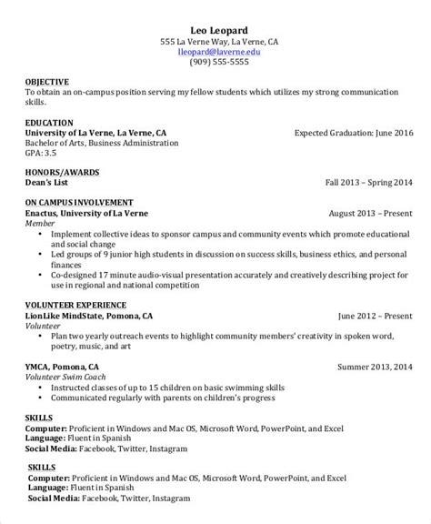 Undergraduate Resume Example CV Templates Download Free CV Templates [optimizareseo.online]