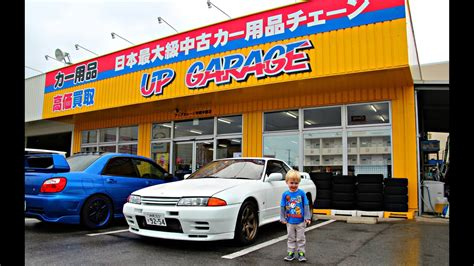 Up Garage Tokyo Make Your Own Beautiful  HD Wallpapers, Images Over 1000+ [ralydesign.ml]