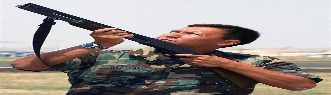 Usmc Remington 870 Mk1 Shotgun