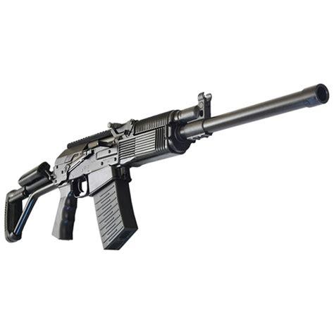Vepr 12 Gauge Tactical Semi Automatic Shotgun