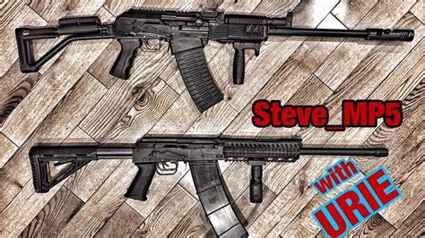 Vepr 12 Vs Saiga 12 Shotgun