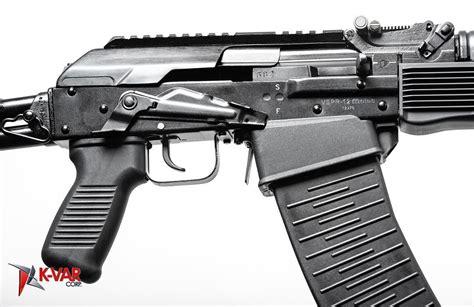 Vepr 12ga Semi Auto Shotgun