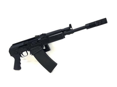Vepr Shotgun Other Than 12 Gauge