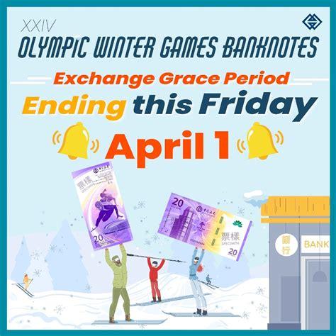 Vol Xxiv No 48 Grace In Christianity Refinancing